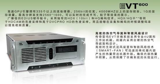 https://himg.china.cn/0/4_209_197686_666_351.jpg